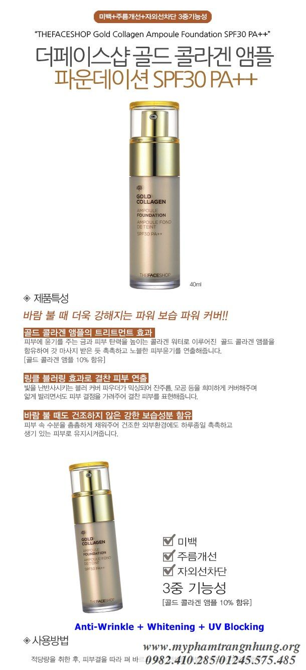 [ TheFaceShop ] Gold Collagen Ampoule Foundation SPF30 PA++ 40ml (New 2014), Korean Best Cosmetics tgiwholesale_result