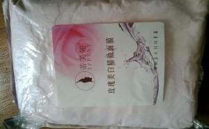 Bột đắp mặt dưỡng trắng da tinh chất Hoa Hồng