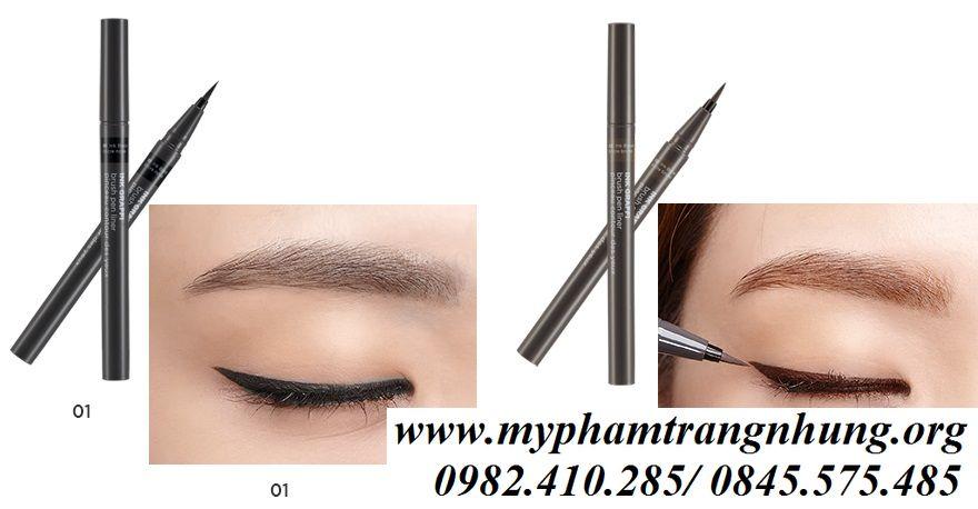 but-da-ke-mat-the-face-shop-ink-graffi-brush-pen-liner-1_result