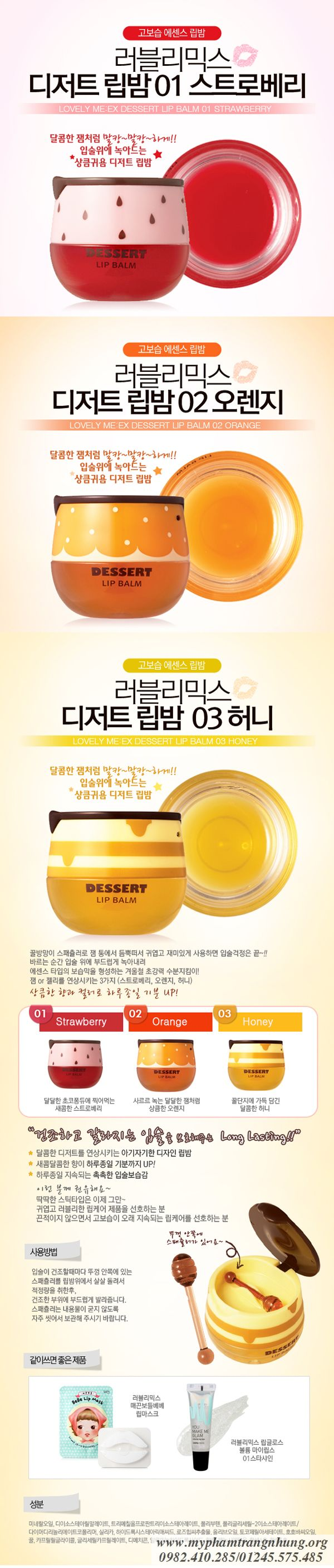 honey-son-duong-moi-lovely-meex-dessert-lip-balm-the-face-shop_result