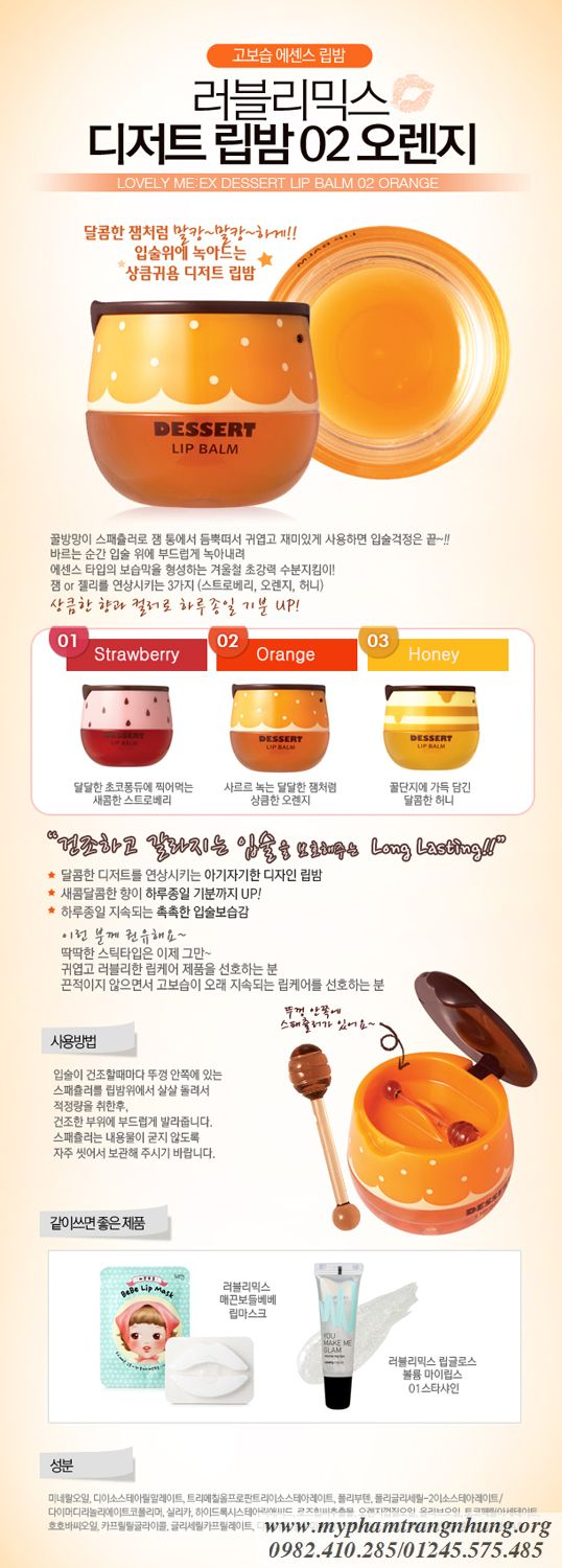 orange-son-duong-moi-lovely-meex-dessert-lip-balm-the-face-shop_result