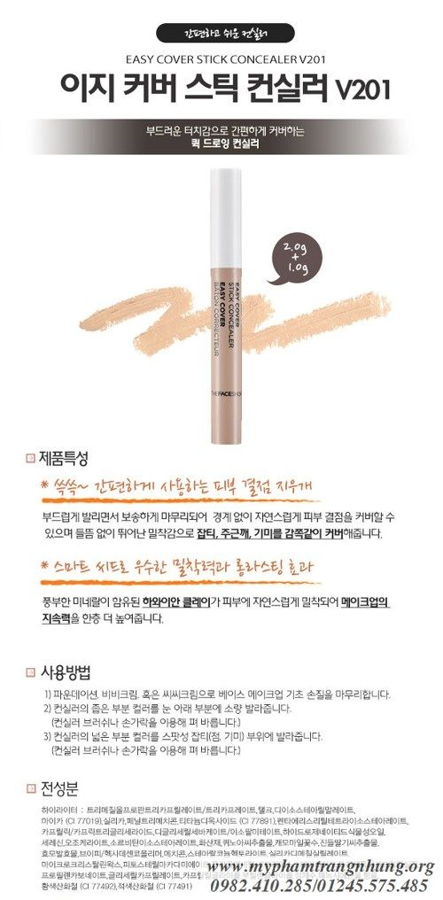 Che-khuyet-diem-Easy-Cover-Stick-Concealer-The-Face-Shop-3_result