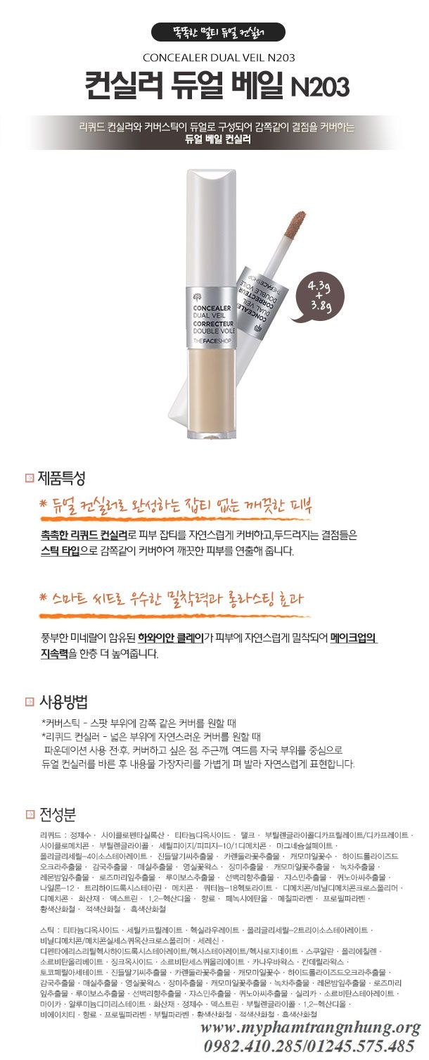 che-khuyet-diem-2-dau-the-face-shop-concealer-correteur (4)_result