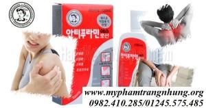 Dầu Nóng Xoa Bóp Antiphlamine Hàn Quốc 100ml – Giảm Các Triệu Chứng Đau Cơ, Nhức Mỏi, Tê Buốt Chân Tay