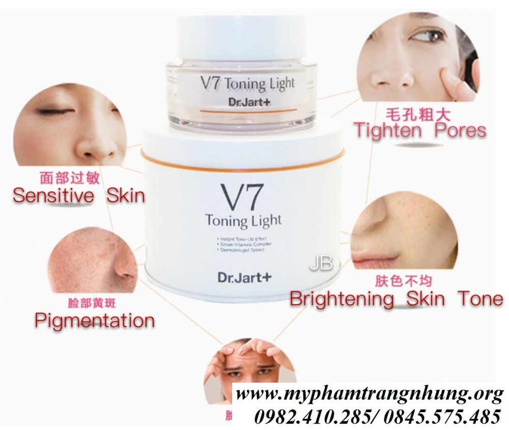 dr-jart-v7-toning-light-cream-50ml-1471412372-88578821-e7dca5ca02b6e10fd4f400e7d15d25be_result