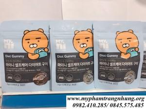 Kẹo dẻo giảm cân Diet Gummy Kakao Friends