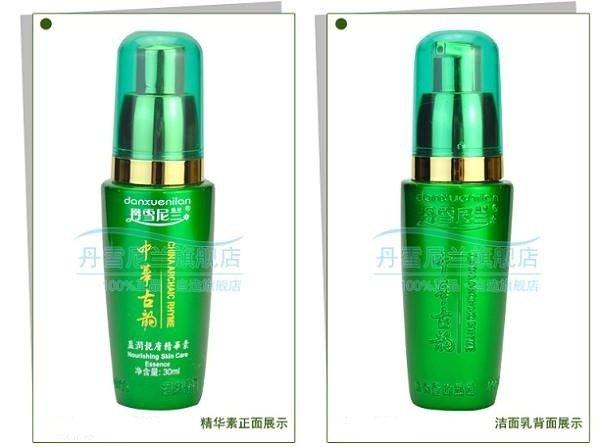 Bo-Hoang-Cung-Danxuenilan-Cao-Cap-5in1-2