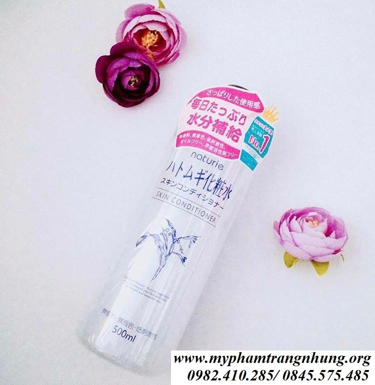 lotion-naturie-hatomugi-skin-conditioner-11_result