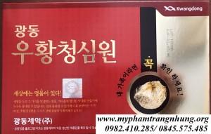 An Cung Ngưu Tổ Kén Kwangdong Chính Hãng Hộp 10 Viên X 3.75g