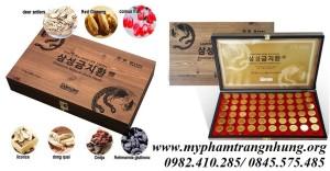 An Cung Ngưu Hoàng Hoàn Gum Jee Hwan Hộp Gỗ 60 Viên