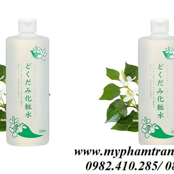dokudami-natural-skin-lotion234_result