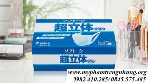 Khẩu trang Nhật Bản Unicharm