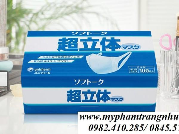 khau-trang-unicharm-3d-mask-100-cai-sieu-thi-nhat-ban-japana-2 (3)_result