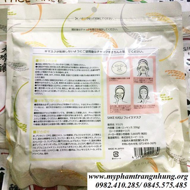 mat-na-sake-kasu-face-mask-8-1_result