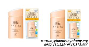 KEM CHỐNG NẮNG ANESSA  PERFECT UV SUNSCREEN MILD MILK SPF50+/PA++++