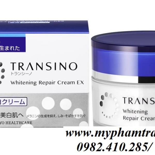 transino-whitening-repair-cream-ex_result
