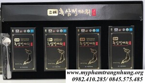 CAO HẮC SÂM BLACK GINSENG EXTRACT POWER HÀN QUỐC